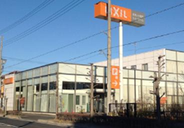 LIXIL熊谷ショールーム