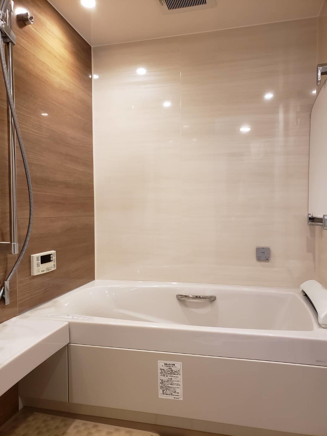 長湯したくなる肩湯のお風呂 浴室リフォーム