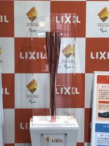 LIXIL熊谷ショールームにて